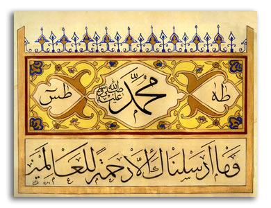 7--Muhamad,-Taha,-Tasin-sws