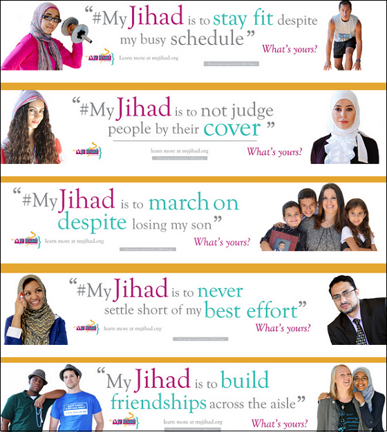 CAIR-My-Jihad