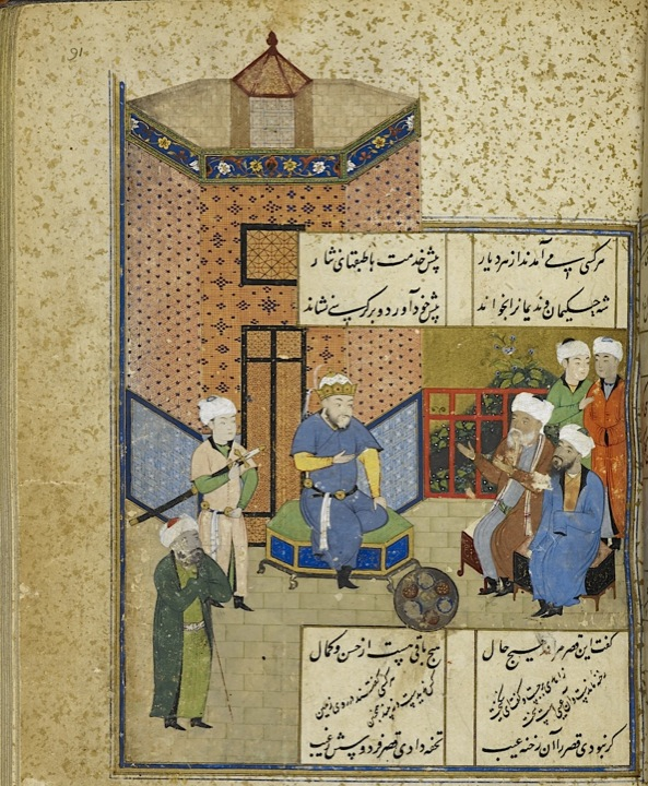 From illustrated copy of Farīd al-Dīn 'Aṭṭār's Manṭiq al-ṭayr. This miniature